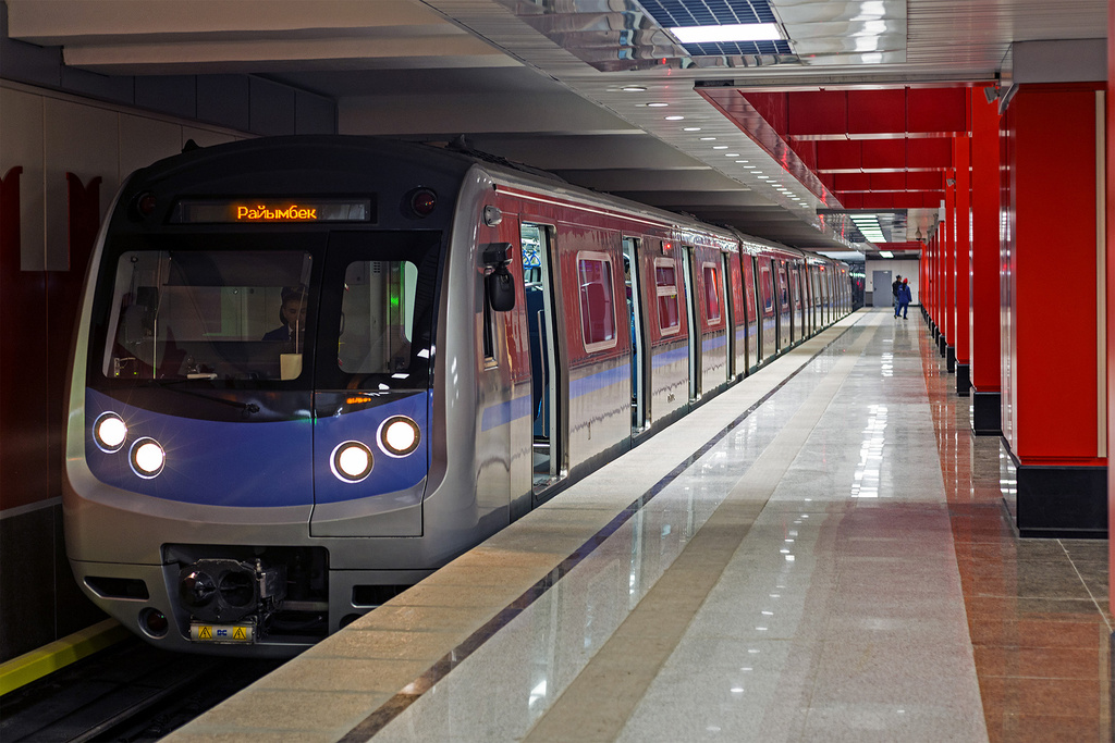 метро алматы фото стоит пугаться незнакомого